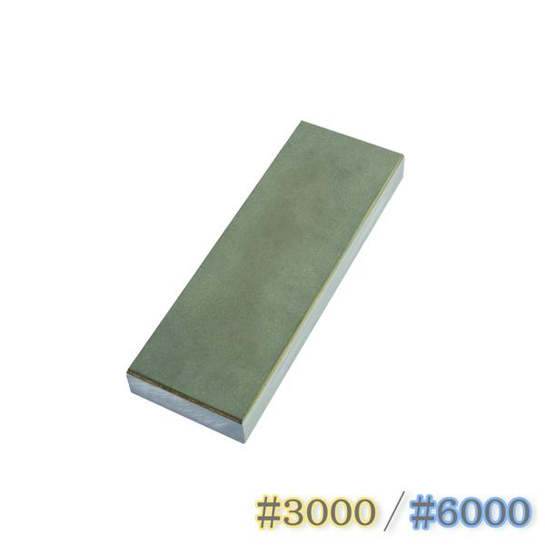 超硬度のダイヤモンド!どんな難削材でもスピーディに研磨 ダイヤモンド砥石 両面 #3000&#6000 包丁研ぎ 送料無料