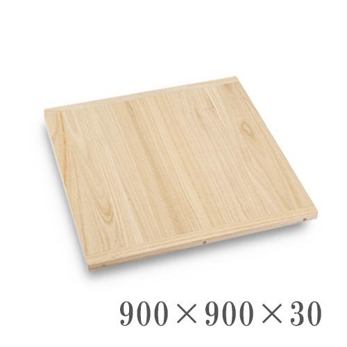 送料B 家庭用 麺台(麺棒なし)900 (そば打ち ソバ打ち 蕎麦打ち めん台)