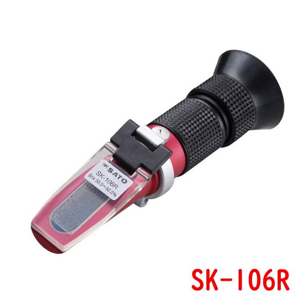 SK-106R (58~92%) 手持屈折計 糖度 濃度計