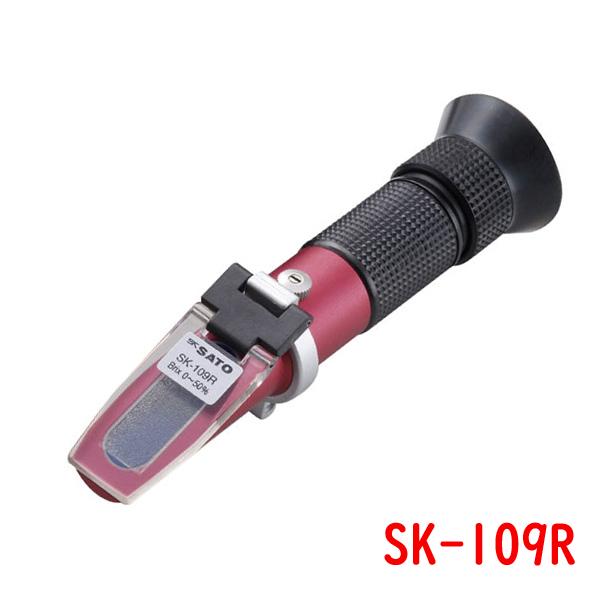 SK-109R (0~50%) 手持屈折計 糖度の測定器 糖度 濃度計