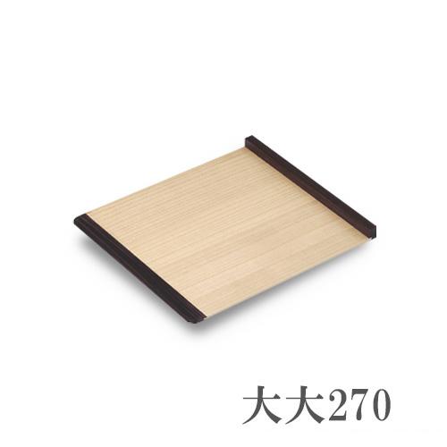 黒檀 こま板 (大大)(ソバ打ち道具コマ板 そば打ち 蕎麦打ち道具 駒板)