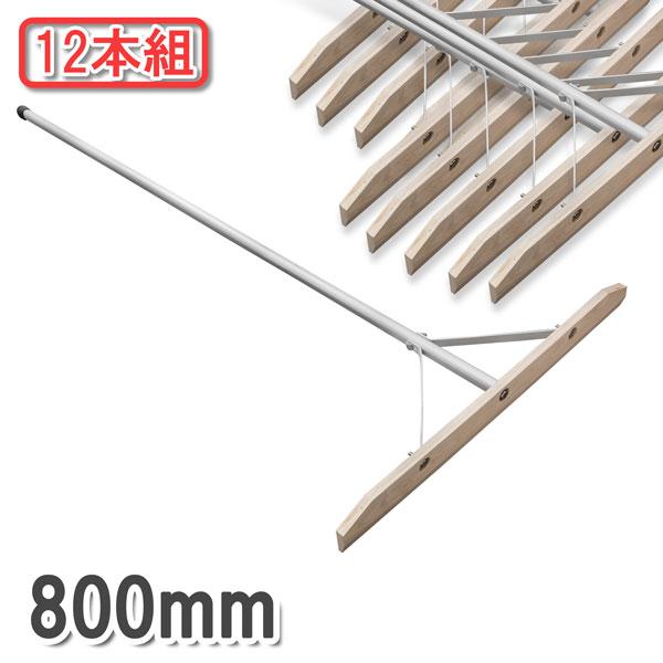 送料B 木製レーキ アルミ柄 80cm 組立式 12本組 トンボ グラウンド 野球 テニス 整備