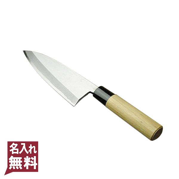 出刃包丁 左利き用 150mm 白紙二号 名入れ無料 楽ギフ_