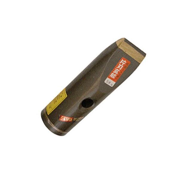三木技研 超硬 石屋玄能 片刃玄能 2.0kg 柄なし C-36 210