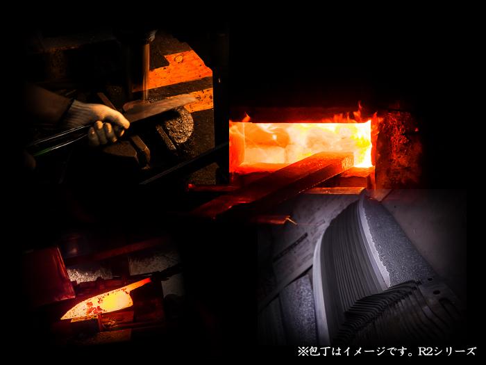 """SHIGEHIRO SPECIAL"" Japanese Damascus VG-10 Kitchen Knife, Handmade by Japanese Craftsmen"
