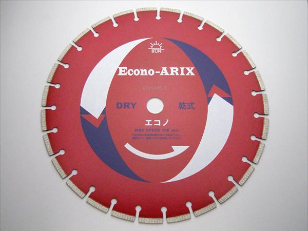 旭ダイヤ エンジンカッターエコノARIX 乾式 14インチ コンクリート ダイヤモンドカッター