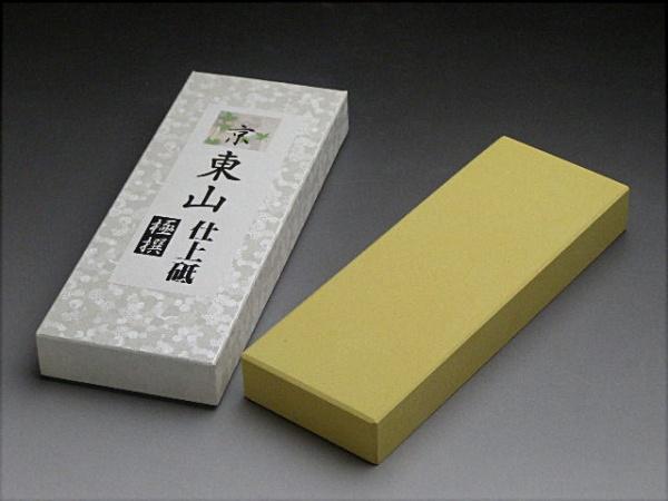 """""""KYO HIGASHIYAMA"""" Synthetic Whetstone """"SILVER""""  #4000 Grit for Finishing"""