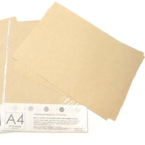 使い勝手の良い A4用紙 和紙 土佐和紙 芳香紙 香りつき KAGUWASHI 香紙 ペーパーインセンス プレゼント A4 文房具 40%OFFの激安セール プチギフト おしゃれ 数量限定30%off ArtPaper