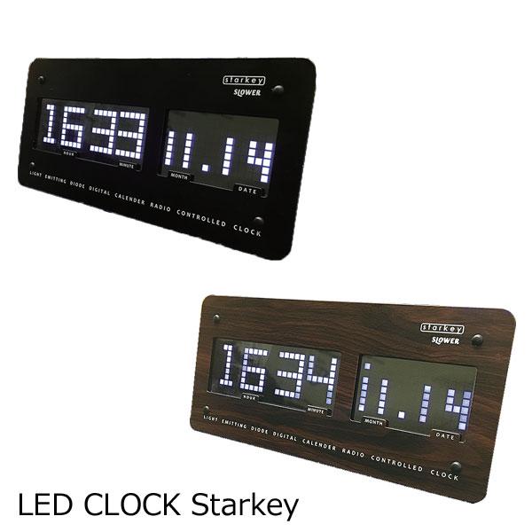 スタイリッシュなLED電波時計! LED CLOCK Starkey
