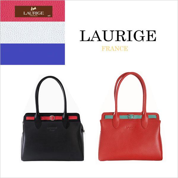 ベルトカラーを自由にチェンジできる! LAURIGE(ローリージュ) Changeable Shoulder bag A(チェンジャブルショルダーバッグA) 【ショルダーバッグ】【革】【フランス】【ブランド】【ローリージュ】【ベルト】【牛革】