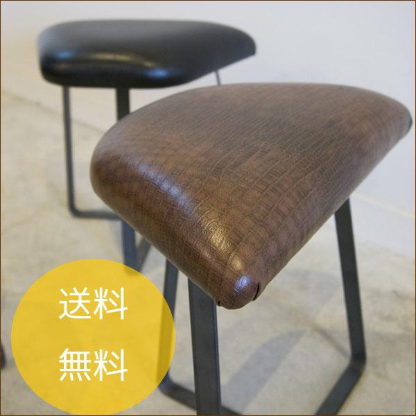 狭い玄関にちょいと置けるスツール choito stool leather(ちょいとスツールレザー) 【スツール】【椅子】【腰かけ】【玄関】【テングマイスター】
