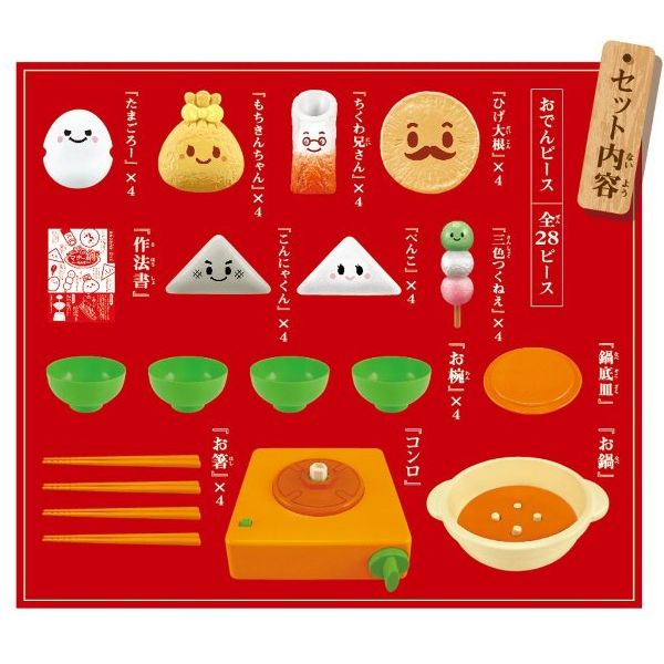 Chopsticks with Oden grabbing game! Manor pot