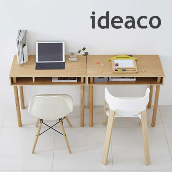 ideaco PLYWOOD Series Pallet PCH(プライウッドシリーズ パレット ピーシーエイチ)