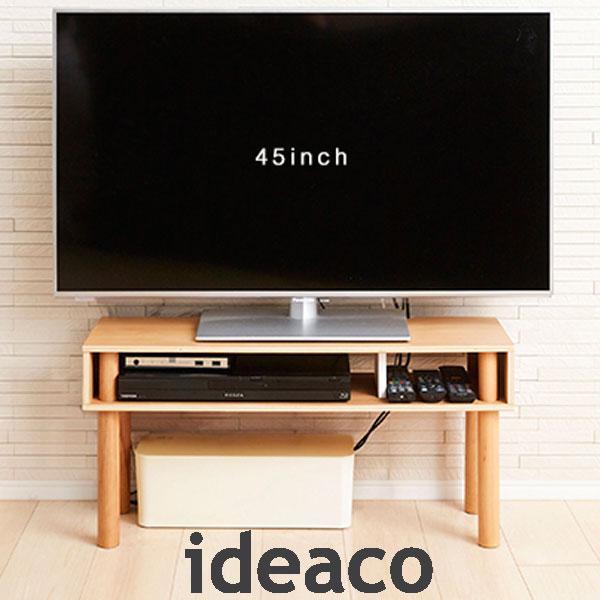 組み立て簡単!ミニマルサイズのTVボード☆ ideaco PLYWOOD Series Pallet TV(プライウッドシリーズ パレット ティーヴィ―) 【ideaco イデアコ テレビ台 テレビボード ローボード テーブル 収納 木製 インテリア おしゃれ】