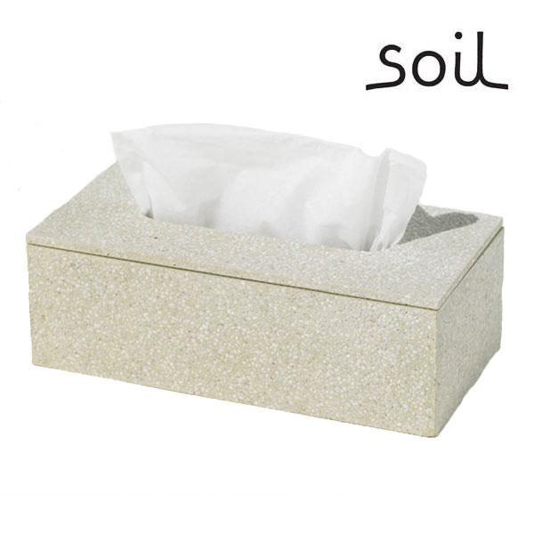"soil(ソイル) 珪藻土で作ったティッシュボックスsoil ""ティッシュボックス""【ソイル soil 珪藻土 乾燥 おしゃれ】"