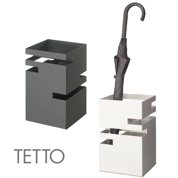 """まるで彫刻のような傘立て""""tidy""""TETTO(テット)【傘立て アンブレラスタンド おしゃれ 玄関 収納】"""