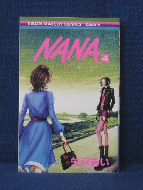 Nana 【中古】