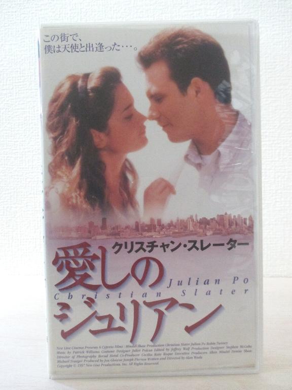 #1 10839 通販 激安◆ 中古 VHSビデオ 字幕スーパー 愛しのジュリアン 開店記念セール