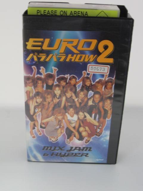 H5 02750 即納送料無料! 中古 保障 出演:宮地弘和 EUROパラパラHOW2 VHSビデオ