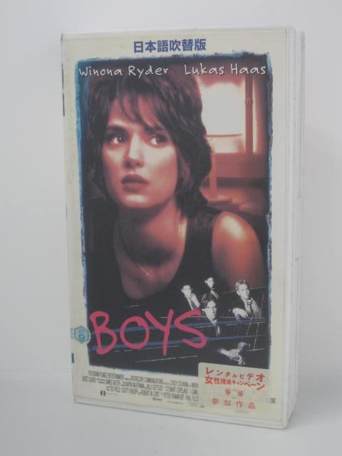 H5 新色追加して再販 06057 中古 VHSビデオ 日本語吹替版 BOYS 毎日続々入荷 ボーイズ ステイシー ウィノナ ハース ルーカス コクラン ライダー