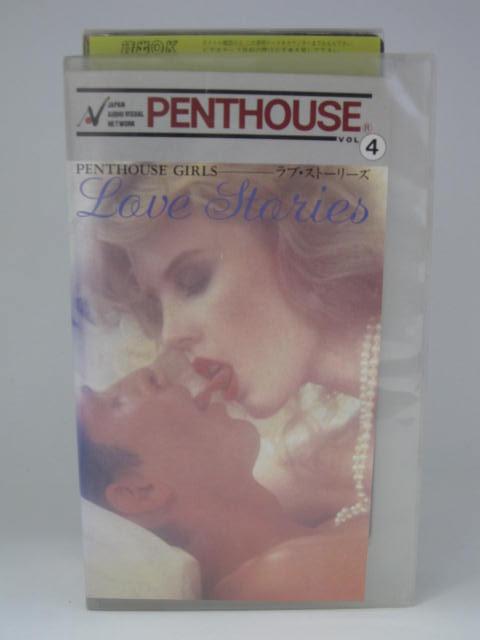 H5 06310 中古 VHSビデオ PENTHOUSE GIRLS ―ラブ セール開催中最短即日発送 ストーリーズ モニカ グッチョーネ 迅速な対応で商品をお届け致します 字幕版 ガブリエル アップルゲイト ボブ コリン