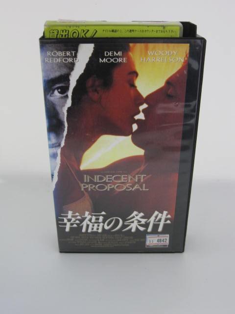 H5 送料無料カード決済可能 一部予約 06474 中古 VHSビデオ 幸福の条件 字幕版 ロバート ウッディ レッドフォード ハレルソン ムーア デミ
