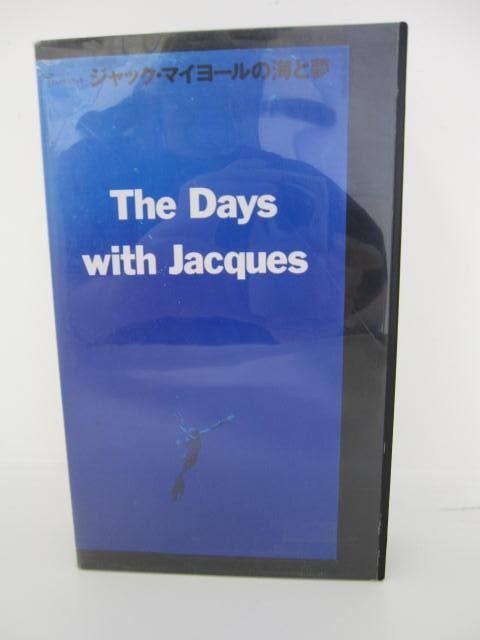 新作入荷!! H5 お気にいる 08356 中古 VHSビデオ 字幕版 マイヨール 出演:ジャック マイヨールの海と夢 ジャック