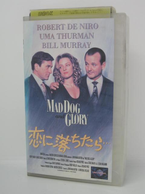 H5 08565 中古 VHSビデオ 恋に落ちたら トレンド 字幕版 ジョン 値引き スコセッシ マクノートン ロバート ニーロ マーティン デ