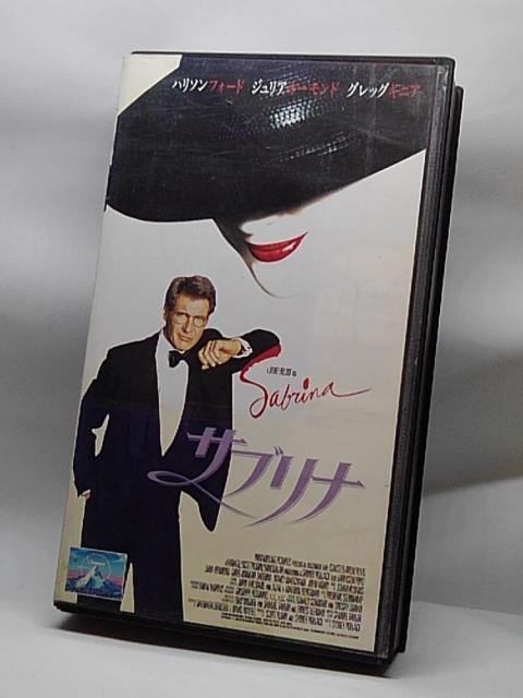 H5 08951 中古 VHSビデオ 字幕版 高級な 安値 サブリナ ポラック フォード 出演:ハリソン オーモンド ジュリア 監督:シドニー