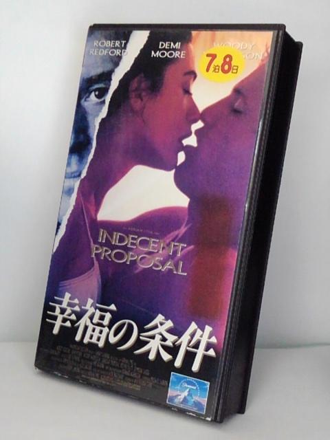 H5 マート 09619 中古 VHSビデオ 幸福の条件 超定番 ロバート ウッディー ムーア ハレルソン デミ レットフォード