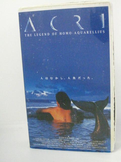 H5 09652【中古・VHSビデオ】「ACRI」 石井竜也/江口洋介/浅野忠信