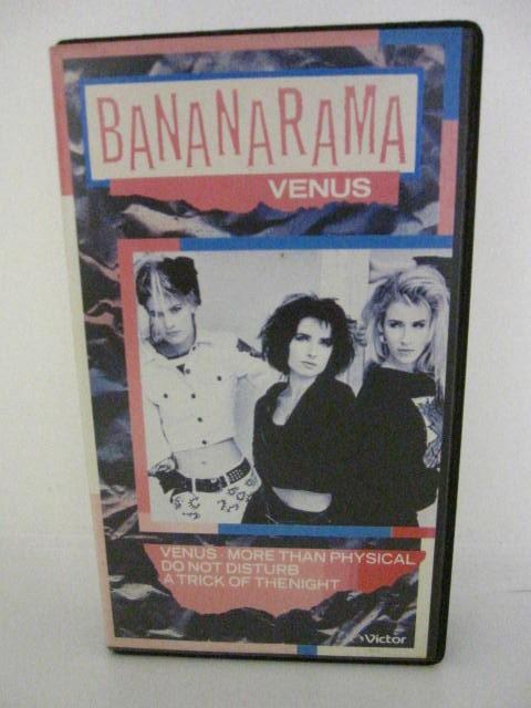H5 09736 中古 VHSビデオ バナナラマ ヴィーナス VENUS MORE 開催中 THAN PHYSICAL DO Dallin Woodward 期間限定今なら送料無料 Keren Fahey 他 Siobhan NOT DISTURB 全4曲収録 Sarah