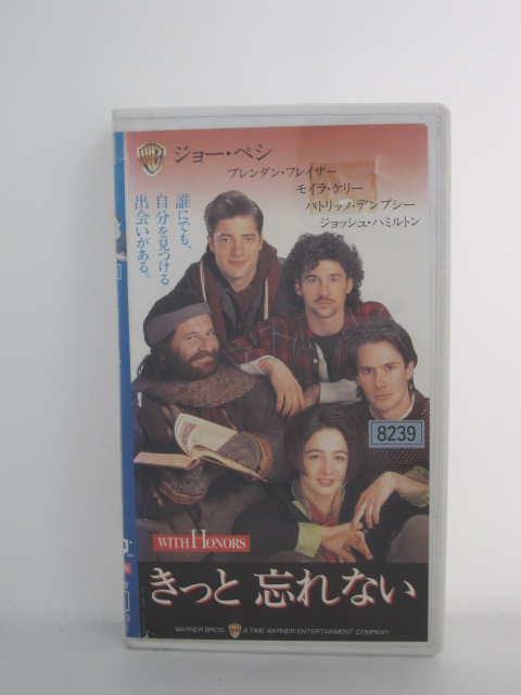 H5 訳あり 11453 中古 VHSビデオ 字幕版 きっと忘れない アレック 限定品 ジョーペシ ブレンダン ケシシアン フレイザー