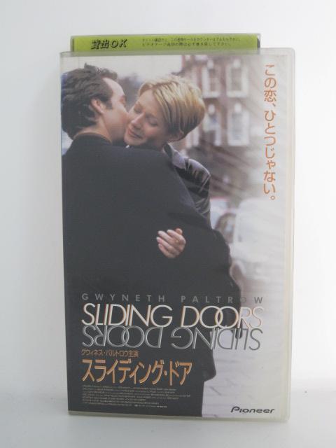 H5 日本最大級の品揃え 11493 中古 VHSビデオ 字幕版 スライディング ドア ピーター パルトロウ ホーウィット ハンナ ジョン 買収 グウィネス