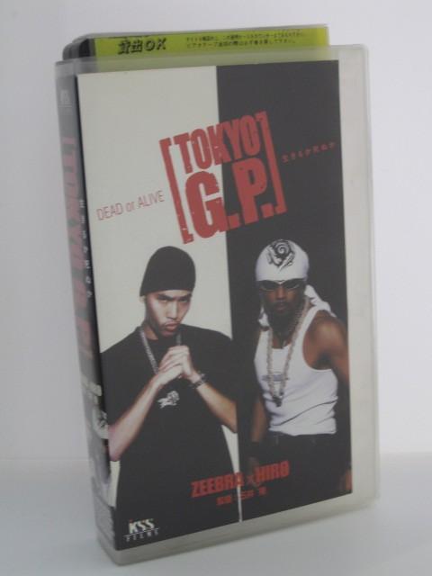 H5 11664【中古・VHSビデオ】「TOKYO G.P.」 監督:石井隆 キャスト:HIRO、ZEEBRA