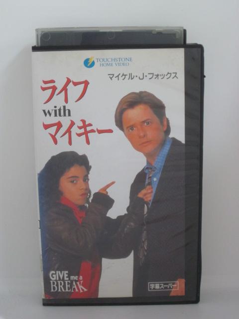 H5 12869 驚きの価格が実現 中古 VHSビデオ ライフ with マッキー 送料無料 一部地域を除く マイケル クリスティナ レイン ネイサン J ビダル フォックス