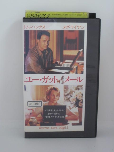 商品 H5 13301 中古 VHSビデオ ユー ガット メール 日本語吹替版 製作 キニア エフロン ライアン グレック メグ 監督 ハンクス トム 送料無料 一部地域を除く 脚本:ノーラ