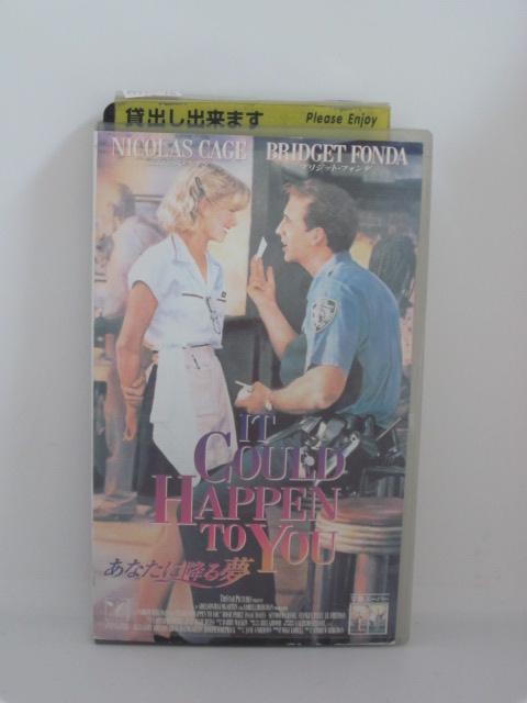 ディスカウント H5 13772 中古 ショップ VHSビデオ あなたに降る夢 字幕版 アンドリュー バーグマン ケイジ ニコラス