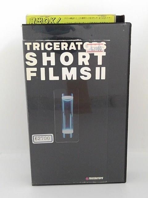 H5 年間定番 14195 中古 SHORTFILMS2 VHSビデオ TRICERATOPS おすすめ特集