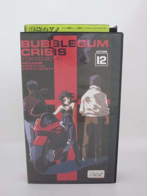 H5 14346 中古 VHSビデオ 即出荷 BUBBLEGUM CRISIS TOKYO2040 夏樹リオ CAST:浅川悠 雪乃五月 激安通販ショッピング 12