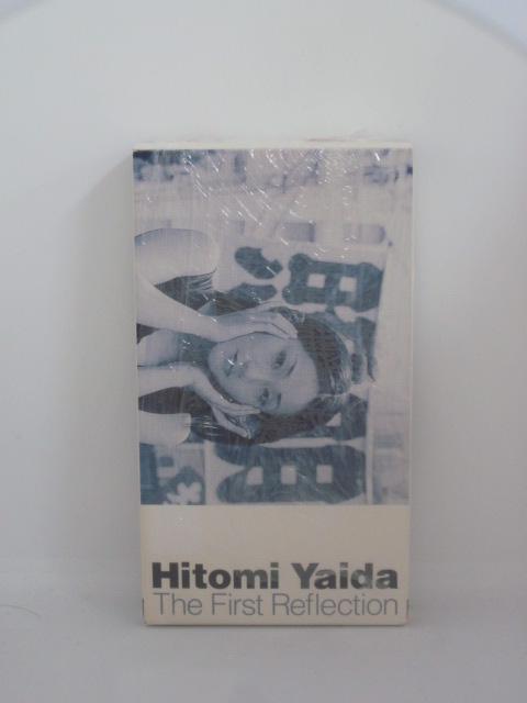 H5 超激得SALE 15211 中古 VHSビデオ Hitomi 大特価 The Yaida First 矢井田瞳 Reflection