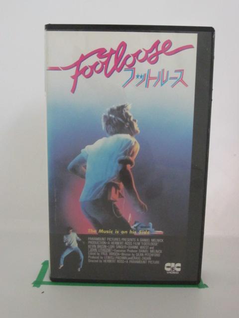 H5 19833 中古 公式ショップ VHSビデオ フットルース 監督 ? : ケビン トラスト 出演 ロス ロリーシンガー ベーコン ハーバート