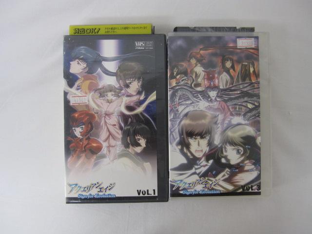 日本限定 HVS01212 送料無料 中古 VHSビデオセット VOL.1.2 アクエリアンエイジ 新発売 のみ