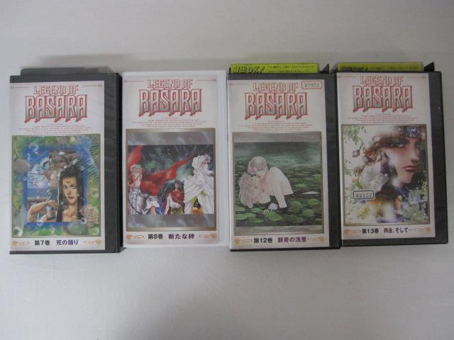 HVS01217 国内在庫 送料無料 中古 VHSビデオセット LEGND 計4本 OF BASARA VOL.7.8.12.13 のみ 2020A W新作送料無料