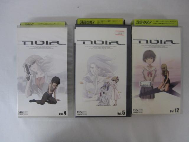 HVS01218 送料無料 中古 VHSビデオセット VOL.4.5.12 値下げ 計3本 新品 ノワール のみ