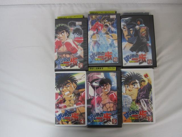 セールSALE%OFF HVS01245 流行 送料無料 中古 VHSビデオセット VOL.4.5.7.9.10.12 計6本 はじめの一歩