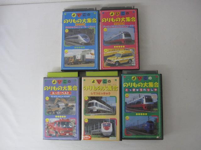 HVS00817 送料無料 本店 中古 VHSビデオセット