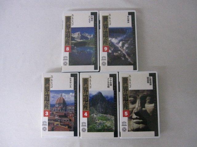 毎日激安特売で 営業中です HVS00922 送料無料 中古 VHSビデオセット