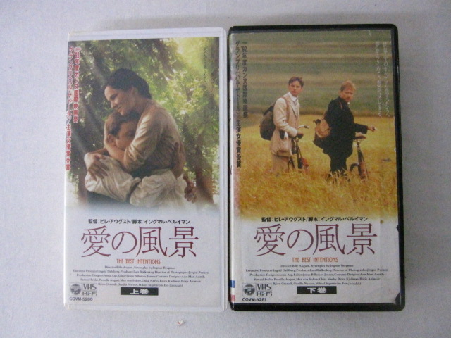 HVS00942 送料無料 全国一律送料無料 中古 メーカー直送 VHSビデオセット 愛の風景 日本語字幕スーパー 下巻 2本セット 上巻