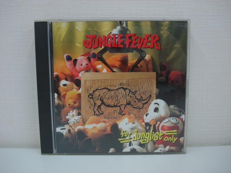 交換無料 G1 30919 中古CD 2枚組 JUNGLE junglist ~for FEVER バーゲンセール only~
